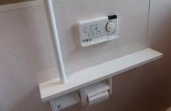 Y様浴室等リフォーム017